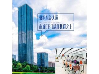 蘇州東特絶縁科技東莞有限公司