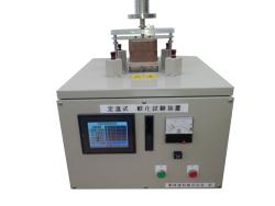 定温式耐軟化試験器